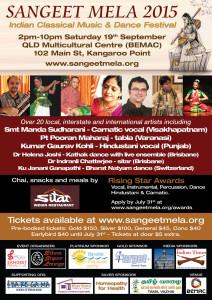 Sangeet-Mela-2015-main-poster-web