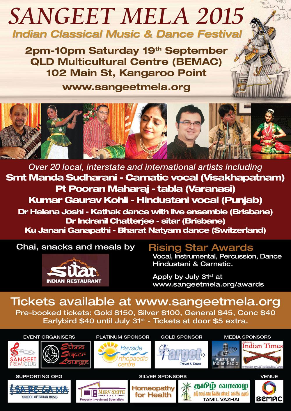 Sangeet Mela 2015 flyer