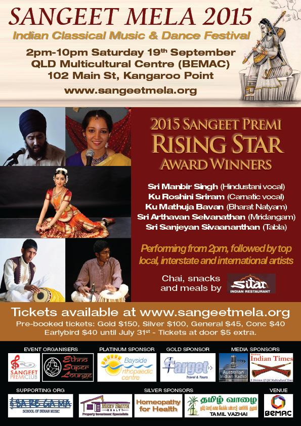 Sangeet-Mela-2015-Rising-Stars